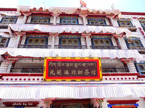 光明港琼甜茶馆旅游景点图片