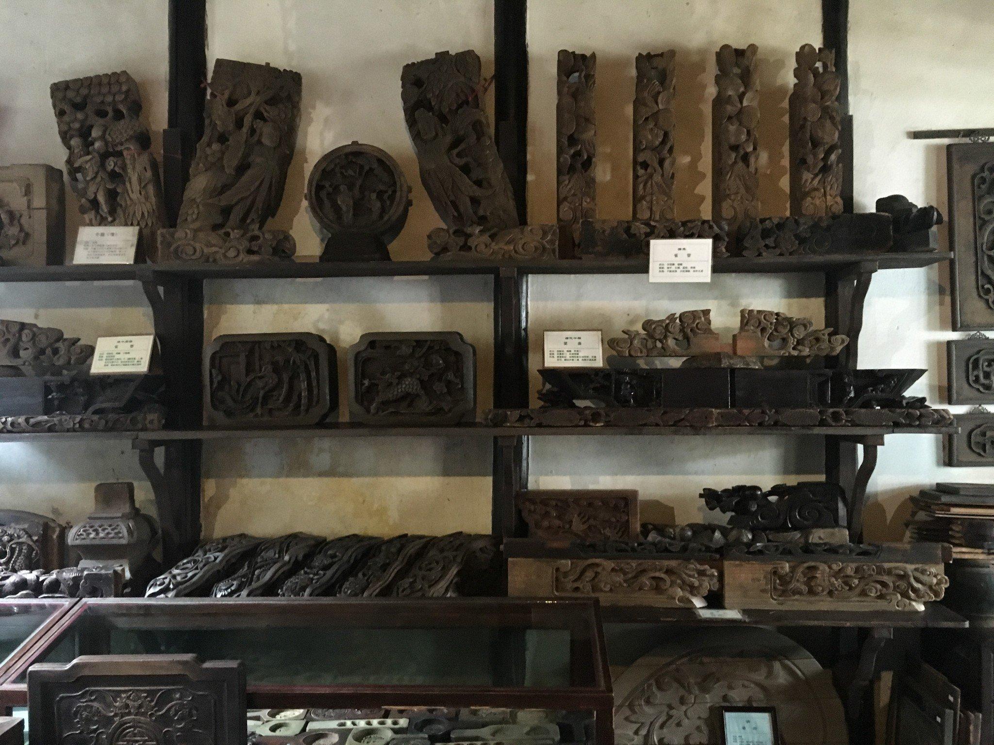 明清木雕馆