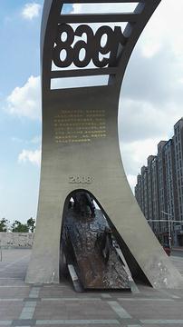 知青广场旅游景点攻略图