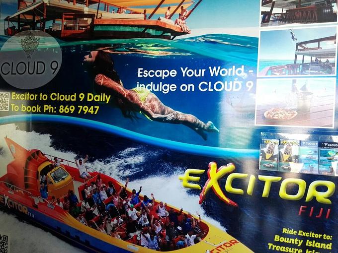 cloud 9图片