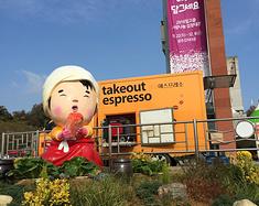 韩国光州 全南旅游文化观光体验之六