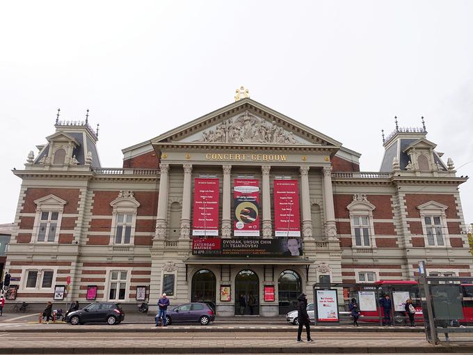 荷兰皇家音乐厅图片
