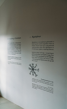 侯尔马维克巫师博物馆旅游景点攻略图