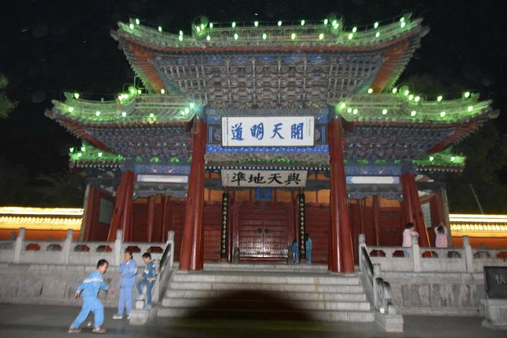 """""""...,天水八千年的历史文化谱写了中华文明的序曲,古城天水誉为""""历史古城"""",天水全球华人寻根祭祖圣地_麦积山石窟""""的评论图片"""