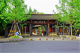 百花潭公园