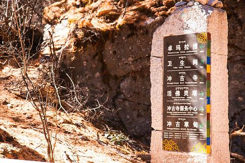 仙乃日旅游景点攻略图