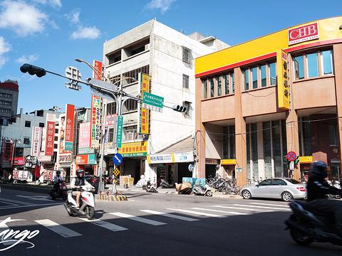 公馆商圈旅游景点图片