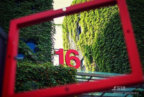 F518时尚创意园创展中心