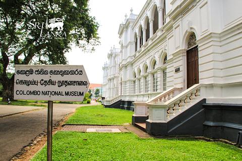 科伦坡国家博物馆的图片