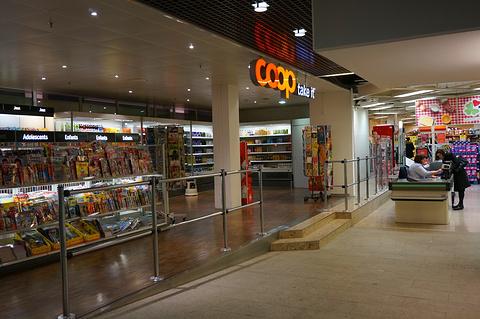 coop超市旅游景点攻略图