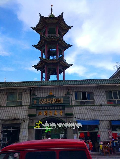 北关清真寺图片
