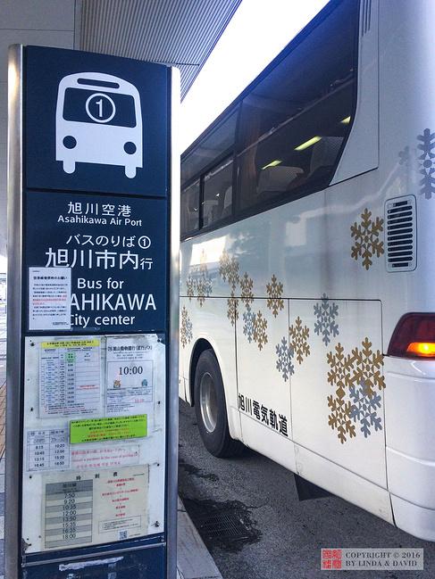 旭川机场图片