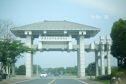 武进太湖湾景区