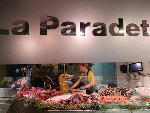 La Paradeta旅游景点图片