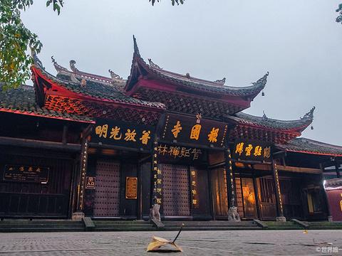 报国寺旅游景点图片