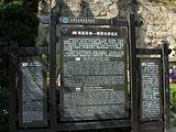 邢台旅游景点攻略图片