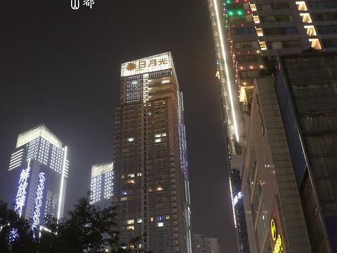日月光中心广场旅游景点图片