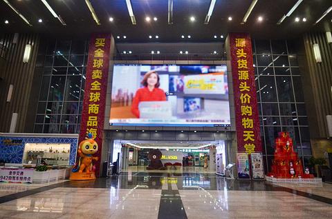 义乌商贸城购物旅游区