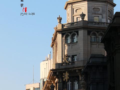 劝业场商场(和平路店)旅游景点图片