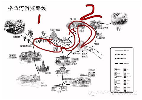 紫云格凸河风景名胜区旅游景点攻略图