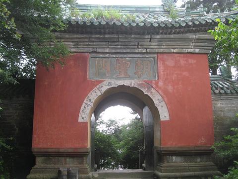 朝天宫旅游景点图片
