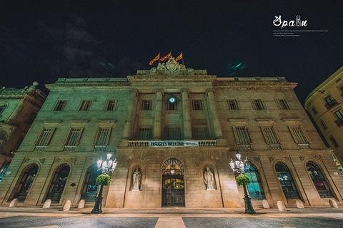 加泰罗尼亚政府宫
