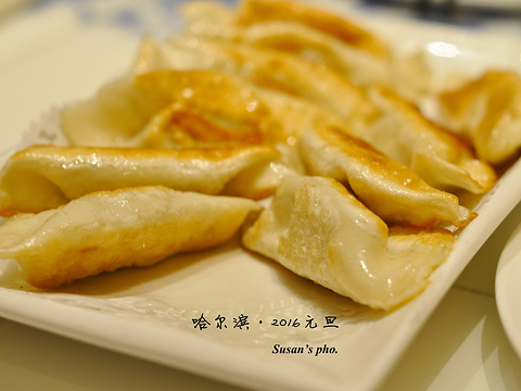 东方饺子王(中央店)旅游景点图片
