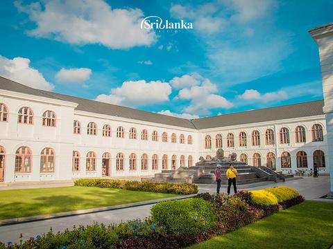 科伦坡国家博物馆旅游景点图片