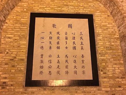 南京无梁殿旅游景点图片