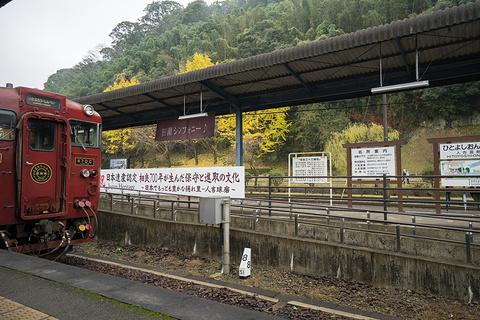 人吉铁道线旅游景点攻略图