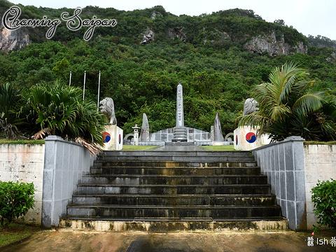 和平纪念公园旅游景点图片