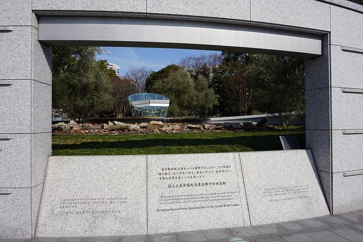 """""""和平公园设计得很好,和原爆在一条线上..._和平纪念公园""""的评论图片"""