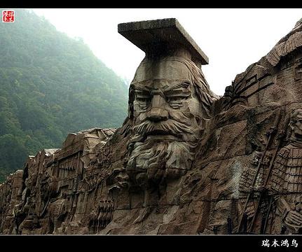 秦岭旅游景点攻略图
