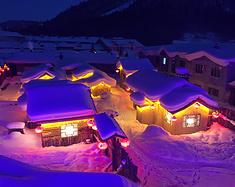 2017哈尔滨亚布力雪乡,新年冰雪之旅