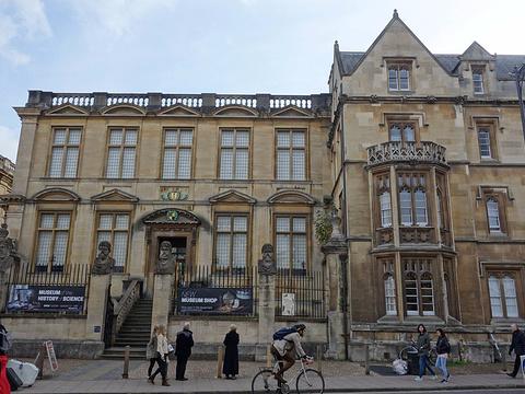 科学史博物馆旅游景点图片