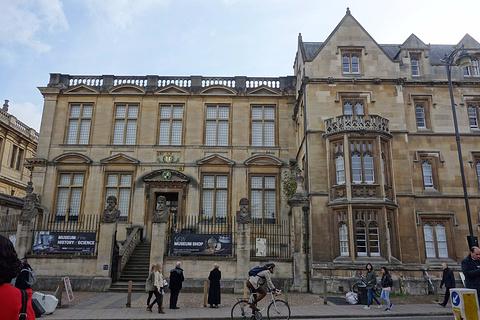 科学史博物馆