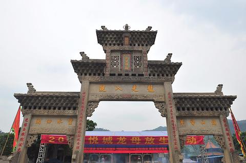 悦城龙母祖庙 (龙母庙)