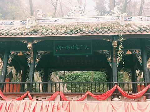 都江堰市旅游景点图片