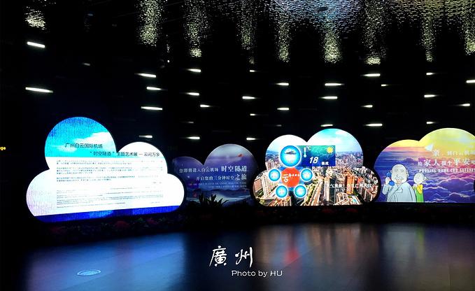 广州白云国际机场图片
