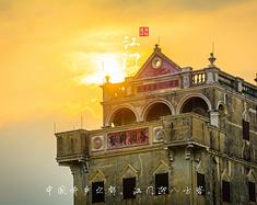 中国侨乡之都,江门迎八方客。