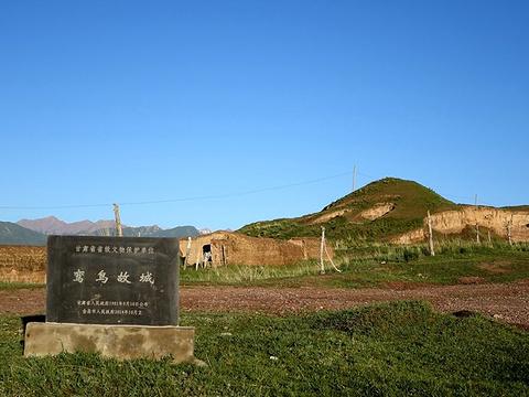 鸾鸟古城旅游景点图片