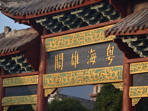 广州街香港街旅游景点图片