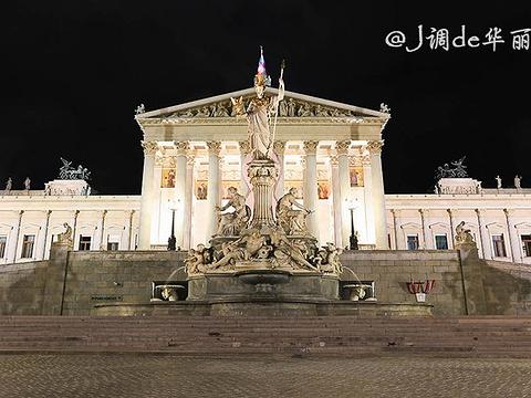 奥地利国会大厦旅游景点图片