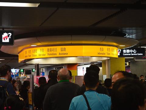 尖沙咀地铁站旅游景点图片