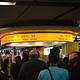 尖沙咀地铁站