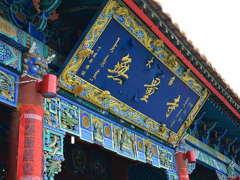大召寺旅游景点图片