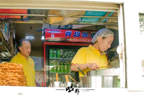 清真·二嫂子煎饼果子(卫津路总店)旅游景点攻略图