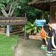 Phuket Safari ECO+