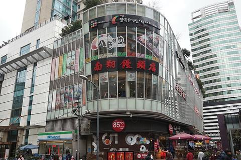 吴江路步行街