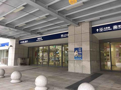 福田口岸旅游景点图片